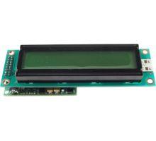 DISP2002RS: S LCD displejem 2x20 znaků - větší